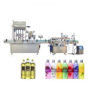 AC220V 50Hz Automatische Pastenfüllmaschine